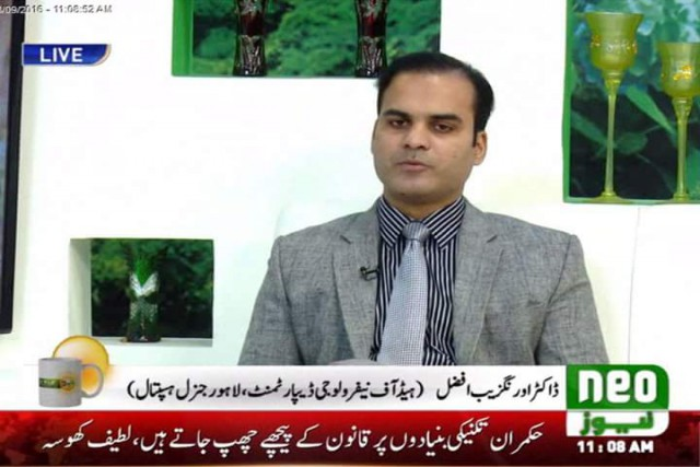 DR. AURANGZEB AFZAL ON NEO TV SPREADING AWARENESS ON KIDNEYS FUNCTIONALITY AND RELATED ISSUES