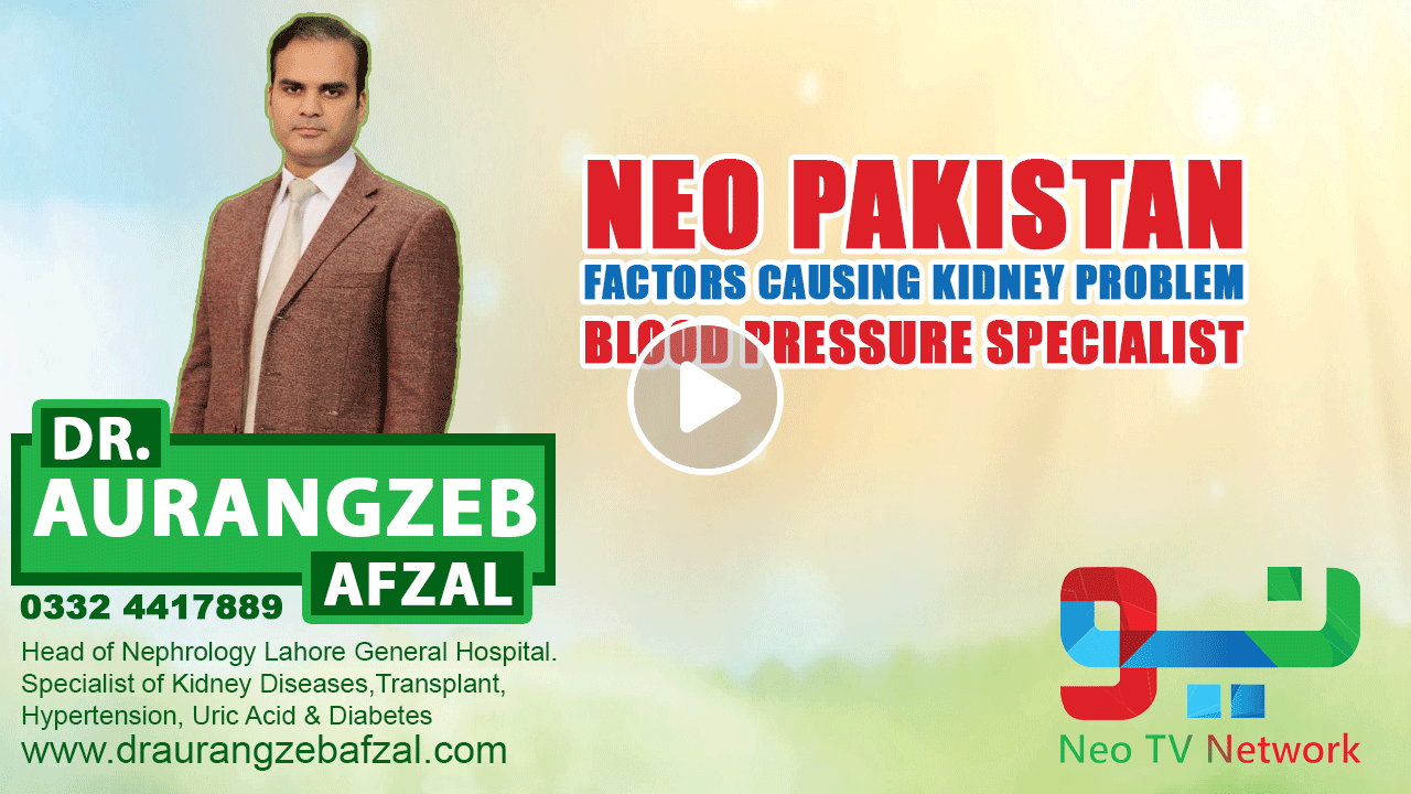 Factors Causing Kidney Problem - By Dr. Aurangzeb Afzal - Nephrologist/ Blood Pressure Specialist