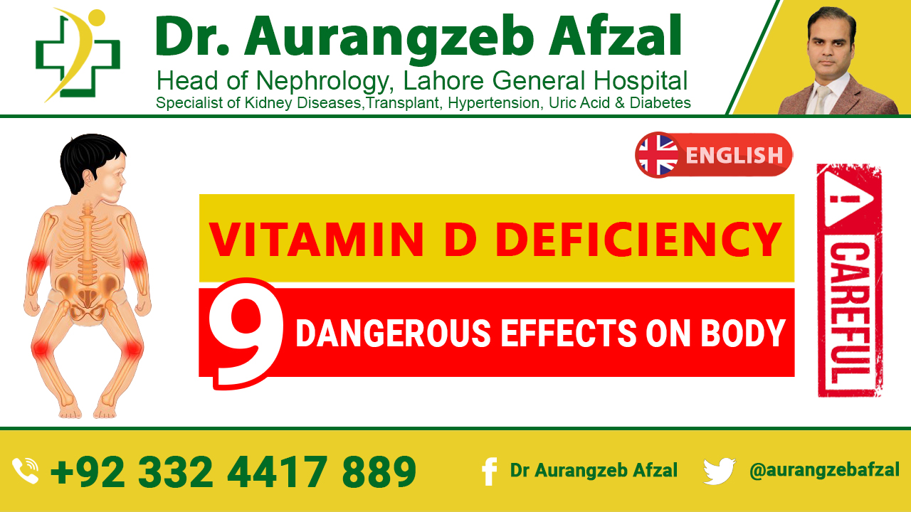Vitamin D deficiency || 9 Dangerous Effects on Body - [English]