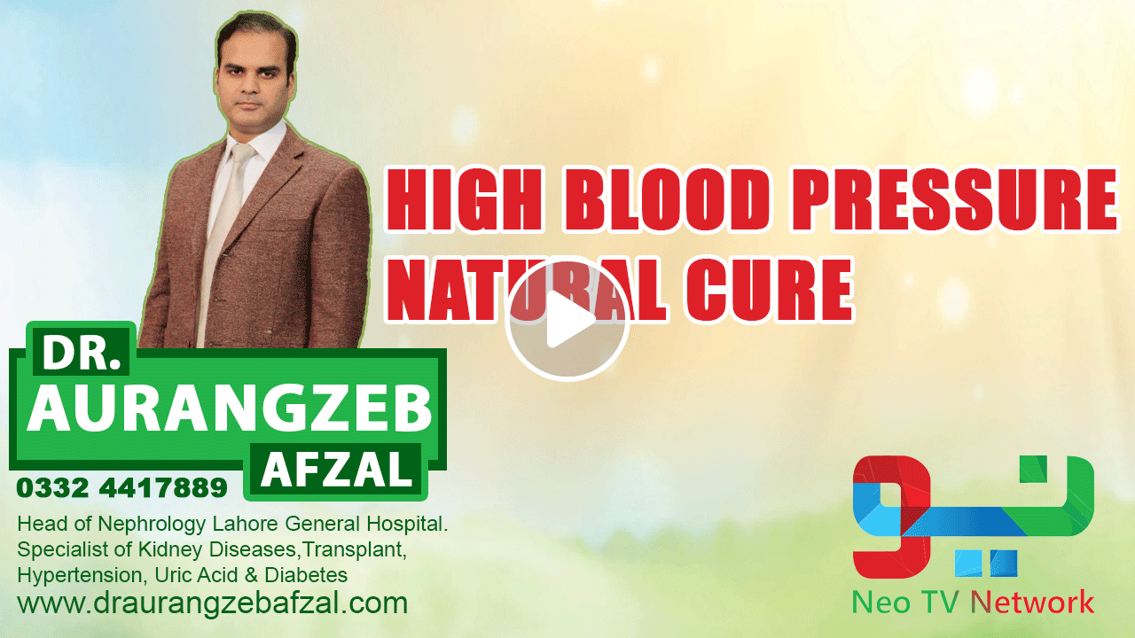 High Blood Pressure Natural Cure | Neo Pakistan 17 May 2017