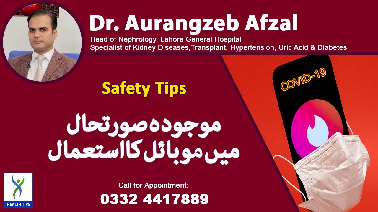 Covid-19 - Safety Tips - Usage of mobile in the current situation